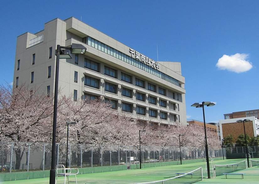 Стипендия Kokudo для иностранных студентов от Chiba University в Японии, 2017