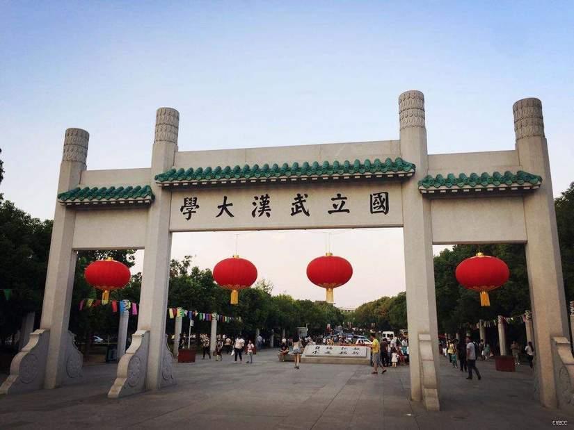 Стипендии для иностранных студентов от Jiaxing University в 2017-2018
