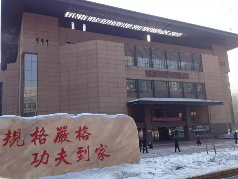 Стипендии для иностранных студентов от Harbin Institute of Technology Qingrui в 2017