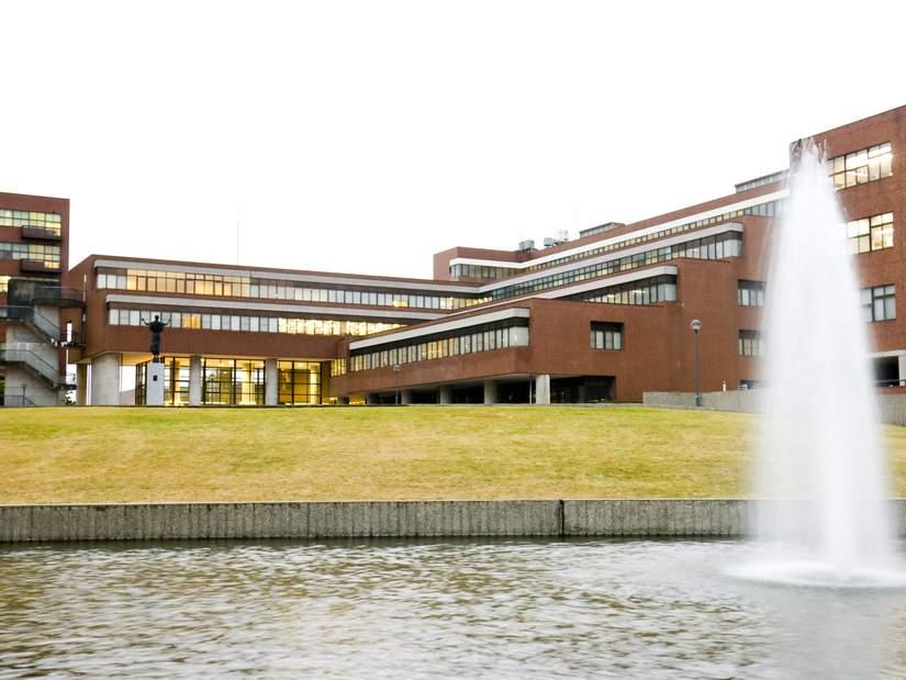 Стипендии для иностранных студентов от University of Tsukuba в 2018-2019